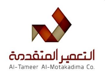 فرص عمل إدارية شاغرة للنساء في شركة مقاولات بالرياض Taamer10