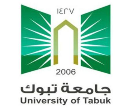 جامعة تبوك: وظائف معيدين نسائية ورجالية شاغرة  Tabuk_10