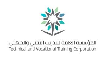 التدريب التقني: وظائف تدريبية نسائية ورجالية متوفرة Tadrib13