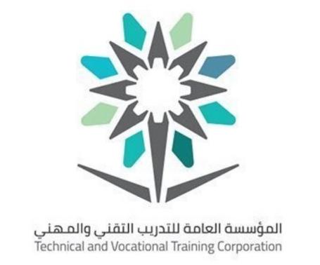 وظائف تدريبية شاغرة بنظام العقود في المؤسسة العامة للتدريب التقني والمهني بالدمام Tadrib18