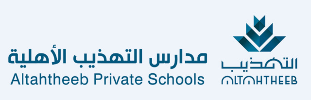 شركة التهذيب للخدمات التعليمية: وظائف ادارية وتعليمية نسائية شاغرة  Tahdib10