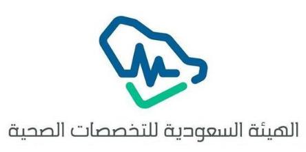 الهيئة السعودية للتخصصات الصحية: وظائف تقنية نسائية ورجالية شاغرة  Takhas10