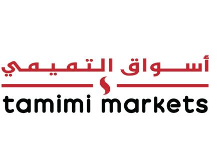 شركة أسواق التميمي: وظائف شاغرة بمسمى حاسبين زبائن للجنسين بدوام جزئي  Tamimi15