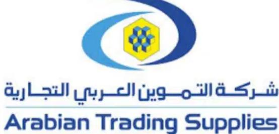 توظيف اداري مبيعات في شركة التموين العربي التجارية في مكة المكرمة Tamwee18