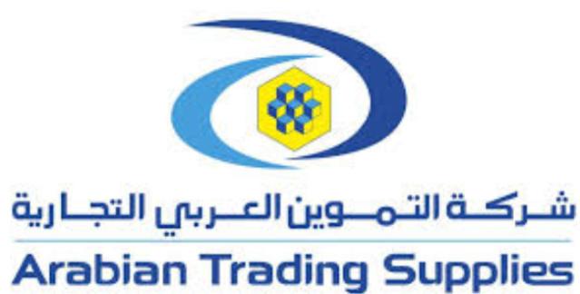 وظائف شاغرة لرجال امن في شركة التموين العربي التجارية Tamwin10