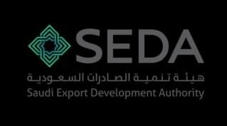إعلام_دعاية - هيئة تنمية الصادرات السعودية: وظائف إدارية وقيادية شاغرة Tanmya11