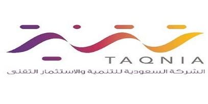 شركة تقنية: وظائف إدارية نسائية ورجالية شاغرة  Taqnia12
