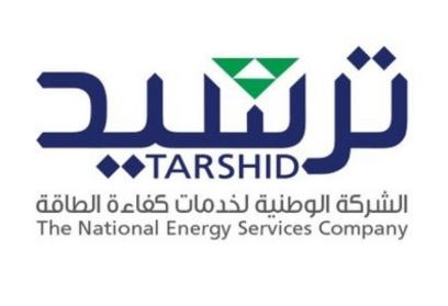 وظائف إدارية وهندسية في الشركة الوطنية لخدمات كفاءة الطاقة بالرياض  Tarchi14