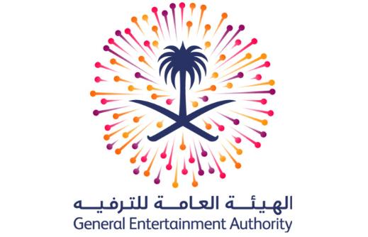 الهيئة العامة للترفيه: انطلاق التقديم في برنامج الابتعاث الخارجي بالقدية Tarfih10