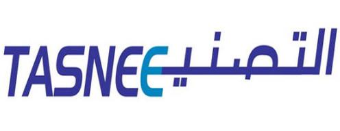 وظائف هندسية وإدارية شاغرة في شركة التصنيع الوطنية Tasnee47