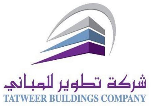 وظائف إدارية شاغرة في شركة تطوير المباني Tatwee10
