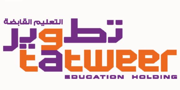 وظائف ادارية شاغرة في شركة تطوير التعليم بمجال التربية الخاصة في مكة المكرمة Tatwee18