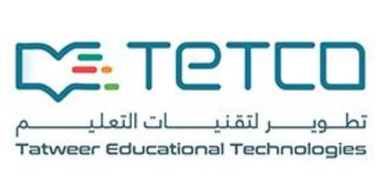 انطلاق التقديم ببرنامج التدريب التعاوني 2021م في شركة تطوير لتقنيات التعليم Tetco11