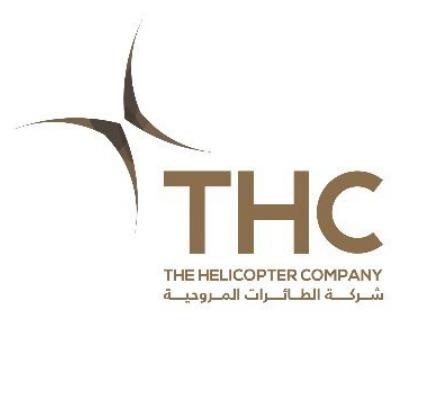 توظيف مشرف جدولة الطاقم في شركة الطائرات المروحية بالرياض Thc10