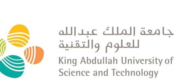 جامعة الملك عبدالله للعلوم والتقنية كاوست: وظائف شاغرة باختصاصات إدارية وهندسية       Thowal15