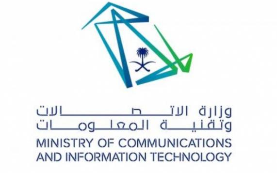 وزارة الاتصالات تقدم منح مجانية للرجال والنساء لإكمال درجة الماجستير Tisala12