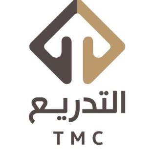 شركة التدريع للصناعة: وظائف شاغرة بتخصصات إدارية وهندسية وفنية بالرياض  Tmc10
