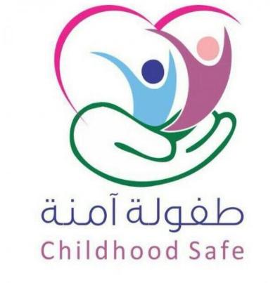 جمعية طفولة آمنة: وظائف إدارية شاغرة Tofoul10