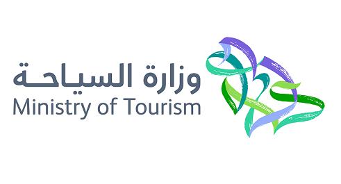 انطلاق التسجيل على برامج تدريبية عن بعد مجانية في وزارة السياحة *حكومية Touris13