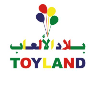 توظيف بائع العاب أطفال في شركة بلاد الالعاب في أبها وخميس مشيط Toylan12