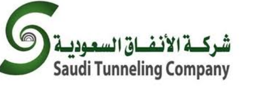 وظائف_الرياض - وظائف فنية في شركة الأنفاق السعودية للمقاولات بعدة مدن Tunel10