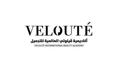 أكاديمية فيلوتي توفر تدريب نسائي منتهي بالتوظيف بالرياض Velout10