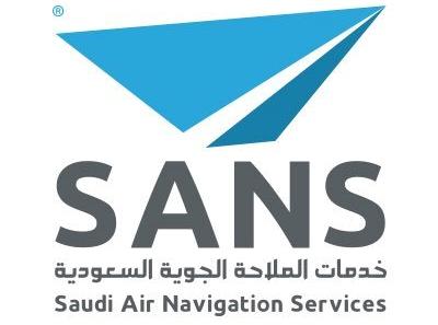 وظائف مراقب  براتب 8530 ريال في شركة خدمات الملاحة الجوية السعودية Vs17