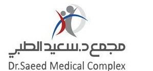 وظائف طبية شاغرة في مجمع د.سعيد الطبي براتب 6000 ريال Vv12