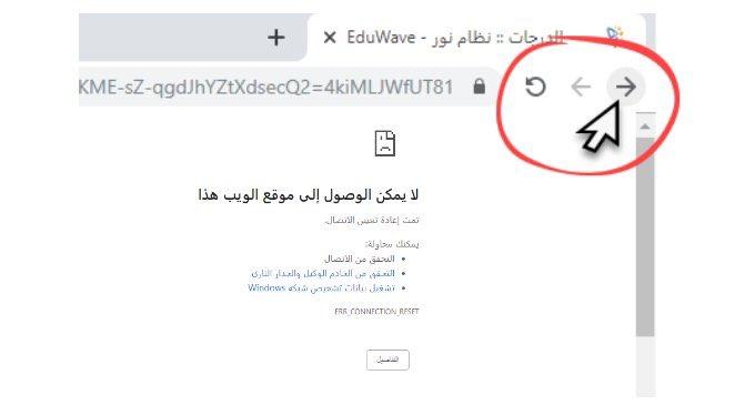 موقع برنامج نور لنتائج الطلاب 1441 - دخول نظام نور للاستعلام عن النتيجة Vvv12