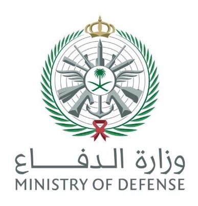 وزارة الدفاع: الإعلان عن فتح باب التسجيل للوظائف العسكرية بقوة الأمن والحماية الخاصة  W_difa14
