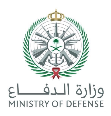 وزارة الدفاع: اعلان للمرشحين للكشف الطبي للكليات العسكرية والجامعيين  W_difa20