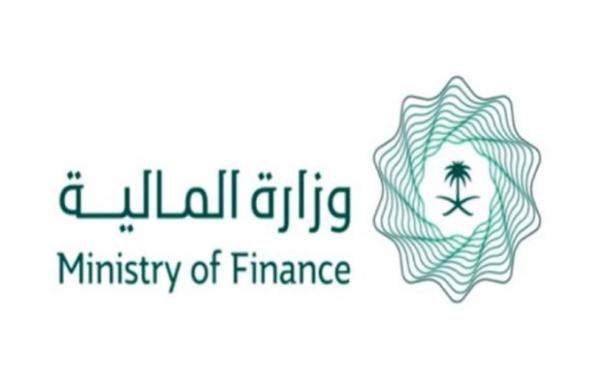 وزارة المالية: وظائف للنساء والرجال في مجال الأمن السيبراني بالرياض  W_lmal11