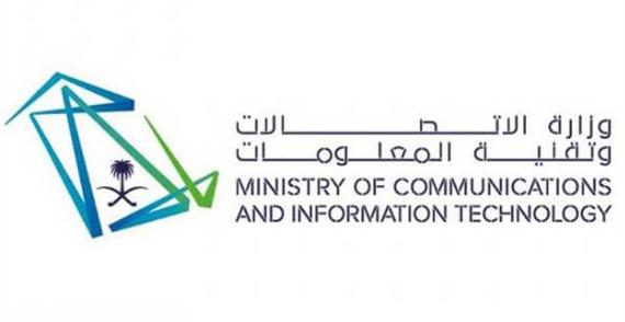 وزارة الاتصالات: الإعلان عن توفير 5800 وظيفة عبر معرض التوظيف الافتراضي W_tisa10