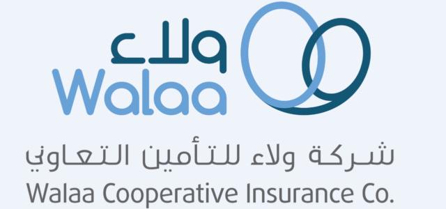 شركة ولاء للتأمين التعاوني: وظائف إدارية نسائية ورجالية شاغرة Walaa11
