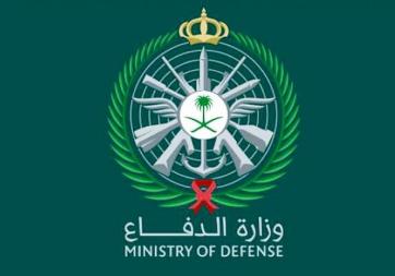 وزارة الدفاع: وظائف شاغرة على لائحة المستخدمين في عدة مدن  Wd10