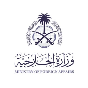 وزارة الخارجية: توفر وظائف شاغرة بالمنظمة العالمية للملكية الفكرية Wizara16