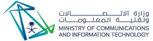 وزارة الاتصالات وتقنية المعلومات: وظائف شاغرة لأخصائيين وخبراء تواصل اجتماعي Wizara17
