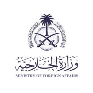 منظمة الامم المتحدة للتنمية الصناعية ومنظمة التعاون الاسلامي: وظائف إدارية شاغرة  Wizara19