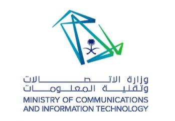وزارة الاتصالات وتقنية المعلومات: وظائف متنوعة على بند الاجور والمستخدمين في الرياض  Wizara22