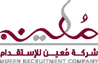 وظائف الرياض : كاتب حسابات بدوام جزئي وبراتب 6000 ريال  Xxx11