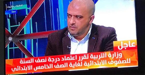 اخر اخبار وزارة التربية العراقية بشأن العام الدراسي 2020 Y_yo_i17