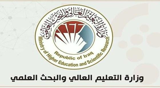 اخر اخبار وزارة التعليم العالي 2020 للعام المقبل Y_yo_i18