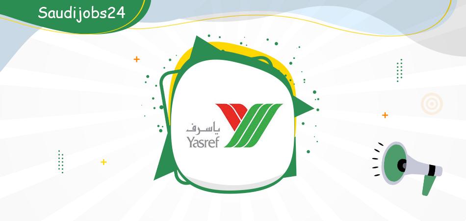 وظائف هندسية شاغرة في شركة ارامكو سينوبك ياسرف المحدودة في ينبع Yaserf12
