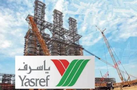 وظائف إدارية شاغرة في شركة ياسرف Yaserf13