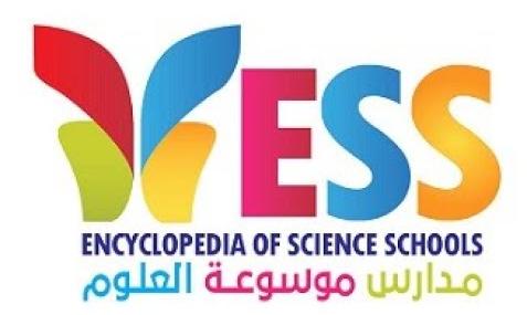 وظائف تعليمية وإدارية نسائية شاغرة في مدارس موسوعة العلوم بالرياض Yess15