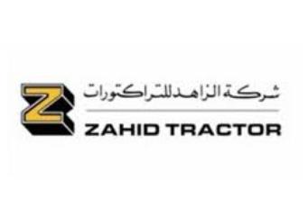 شركة الزاهد للتركتورات: فرص عمل نسائية شاغرة  Zahid10