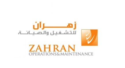 شركة زهران للتشغيل والصيانة: وظائف إدارية وفنية شاغرة Zahran10