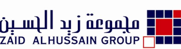 وظائف سكرتارية شاغرة للرجال والنساء في شركة مجموعة زيد الحسين بالرياض Zaid11