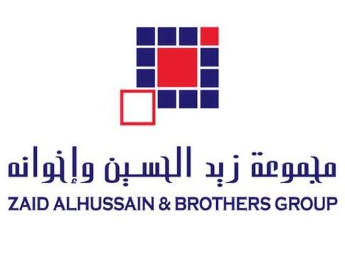 وظائف تصميم نسائية في شركة مجموعة زيد الحسين وأخوانه بالرياض Zaid12