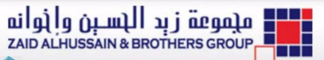 مجموعة زيد الحسن وإخوانه: وظائف إدارية شاغرة  Zaid_e10